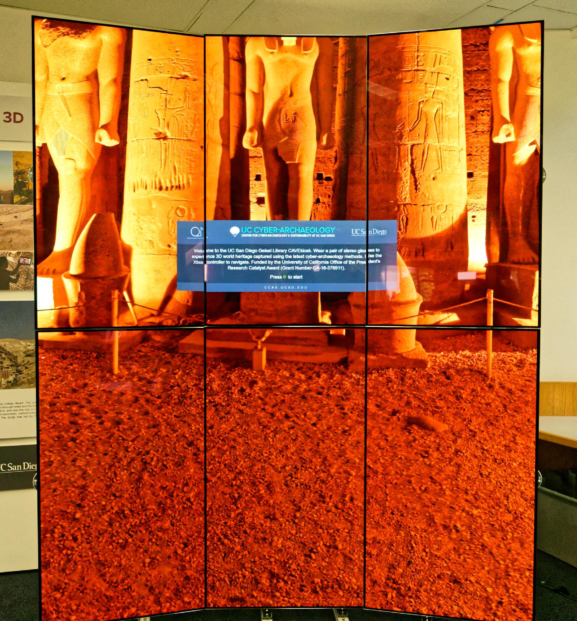 CAVEkiosk-3DAnsicht: Tal der Könige in Luxor